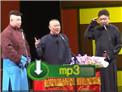 2013德云社北展专场 郭德纲 于谦 烧饼群口相声《扒马褂》