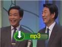 笑动2015赵伟洲杨少华相声《聘文书》