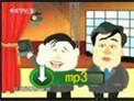 马季赵炎经典动画相声《特种病》