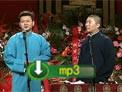 2012德云社小剧场演出季 孟鹤堂周九良相声《规矩论》