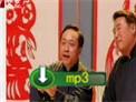 笑动2017李伯祥杜国芝相声《绕口令》