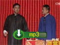 CCTV我爱满堂彩 王自健薛英杰相声《基本功》