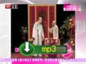 笑动2017王玥波王文林相声《一肚子三国》