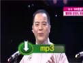 笑动2017徐德亮王文林相声《西江月》