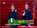 笑傲江湖第三季 卢鑫玉浩相声《摇滚秦腔》