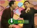 杨议杨少华经典相声《逗你玩》