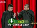 2017北京卫视春晚 苗阜王声相声《球迷轶事》