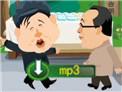 马季唐杰忠经典动画相声《逐步升级》