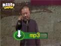 德云社2017跨年 郭德纲单口相声《黑猫告状》