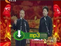 2012河北卫视春晚 郭德纲于谦相声《快乐生活》