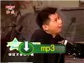 何云伟李菁经典相声《双唱绕口令》