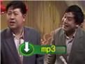 马季赵炎1983年春晚相声《山村小景》