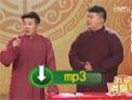 我爱满堂彩2015 高晓攀尤宪超相声《红事会》