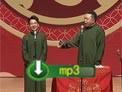 德云社2018《郭麒麟天津省亲完整版》