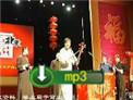 德云社2011 高峰 郭鹤鸣 王少力 李根群口相声《花唱绕口令》