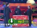 2014北京卫视中秋晚会 马志明\黄族民\马六甲相声《老骥新驹》