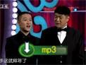 2015北京卫视春晚 曹云金刘云天相声《送春联》