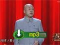 欢乐喜剧人第四季 方清平单口相声《春节记事》
