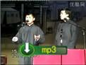 2004德云社北京相声大会 何云伟李菁《玉堂春》