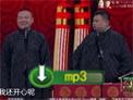 欢乐喜剧人第二季 岳云鹏孙越相声《迷一样的男人》