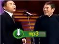 杨议杨少华经典相声《卖估衣》