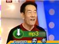 杨少华经典单口相声《卖书》