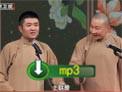 2019北京卫视元宵晚会 苗阜王声《寻侠记》