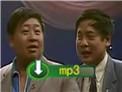 马季赵炎1984年春晚相声《对春联》