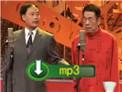 赵伟洲杨少华经典相声《一鸣惊人》
