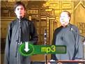 德云社2005高峰李文山相声《拴娃娃》1分10秒左右清晰
