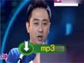 笑动2017王自健陈朔相声《奇缘人生》