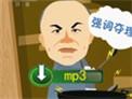 刘宝瑞郭启儒经典相声《蛤蟆鼓》