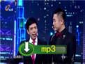 2017山东卫视春晚 张康贾旭明相声《焦点2+1》