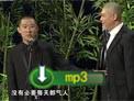 2013湖北卫视春晚 曹云金刘云天相声《我要恋爱》