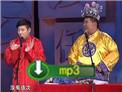 2013湖北卫视春晚 高晓攀尤宪超相声《给你温暖》
