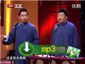 2012周末喜乐汇 王自健陈朔相声《我要做英雄》