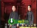 德云社经典相声 郭德纲李菁《学电台》