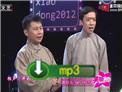 笑动2015何云伟李菁相声《洋药房》