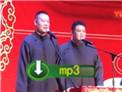 2018德云社岳云鹏郑州站《学歌曲+返场》