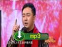 """2013北京卫视春晚 王自健陈朔相声《""""鞋""""不压正》"""