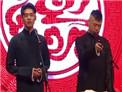德云社2017南京场 张云雷杨九郎字幕相声《捉放曹》