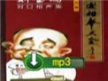 刘宝瑞郭全宝经典相声《坐汽车》