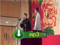 北京曲艺团成立仪式专场 何云伟李菁相声《杂学唱》
