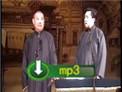 中央电视台录制专场 郭德纲于谦相声《叫卖图》