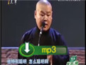 2011今夜有戏清晰版 岳云鹏孙越相声《当行论》