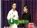 何云伟李菁经典相声《方言》
