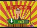 马三立王凤山动画相声《谁的心灵美(上)》