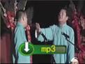 2011德云社济南站 郑好谢天顺相声《打灯谜》