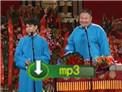 2011德云社中秋专场 赵云侠 李云杰 闫云达 宁云祥相声《杂学唱》