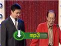 笑动2017杨凯常宝华相声《爱字病》